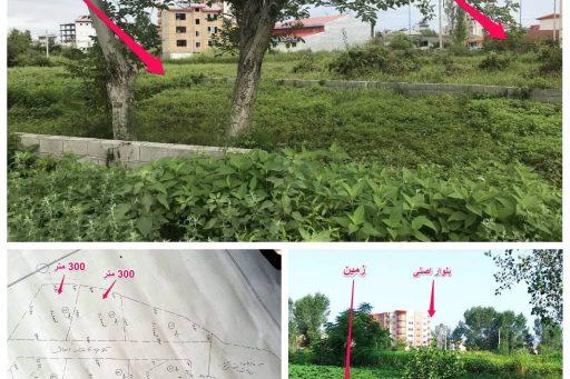 خرید زمین در داخل شهر تنکابن